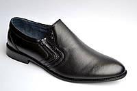 Туфли осенние мужские р 40-45
