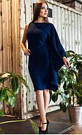 Платье с Ассиметричными Деталями по Колено с Одним Длинным Рукавом Темно Синее р. S-M