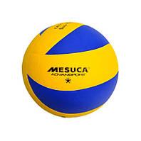 Мяч волейбольный MESUCA MVO68