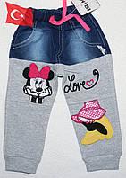 Модные штаны на девочку джинс+коттон (минни) 1,2 года