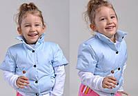 Детская жилетка на девочку однотонная № 68 е.в