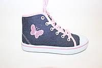 Летняя текстильная обувь для детей (31-36)