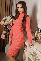 Платье вязаное с косами