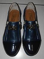 Модные слипоны туфли от украинского производителя в наличии все размеры