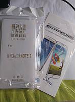 Чехол силиконовый + защитная плёнка для телефона смартфона Xiaomi Note 2