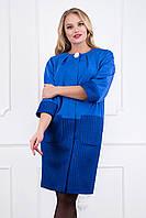 Женский модный синий плащ больших размеров (рр 52-64), разные цвета