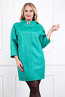 """Женское плащ-пальто """"Кокон"""" больших размеров (рр 46-58), разные цвета"""