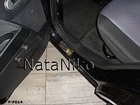 Накладки на пороги Premium Ford Fusion 2002-