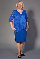 Нарядное платье с гипюром синее большой размер
