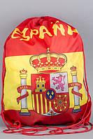 Сумка на шнурках сборной Испании Евро 2016