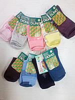 Детские носки от производителя Дюна на возраст 5-6 лет