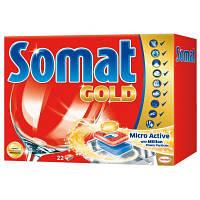 Таблетки для посудомоечных машин Somat Голд 22 шт (9000100930598)