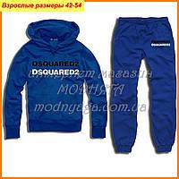 Спортивные брюки и куртка | спорткостюмы для мужчин