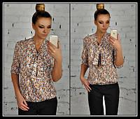 Цветная женская рубашка с узором
