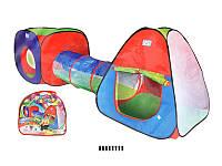 Детская игровая палатка - тоннель. 2 палатки в 1 + тоннель А999-148