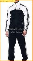 Спортивные костюмы мужские Adidas Nike | интернет магазин недорого украина