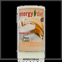 Коктейль «Банан» • Energy Diet (Энерджи Диет)