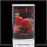 Коктейль «Клубника» • Energy Diet (Энерджи Диет)