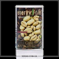 Коктейль «Кофе» • Energy Diet (Энерджи Диет)