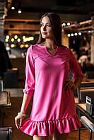 Платье Мини с Оборкой Рукав 3/4 Розовое р. S-M
