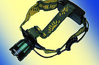 Ультрафиолетовый налобный фонарик Police BL-2188B XPE x2 99000W