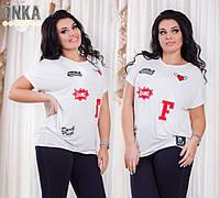 Женская футболка больших размеров