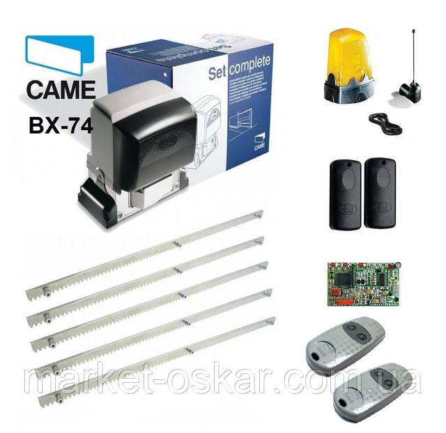Came BX – линейка приводов для откатных ворот