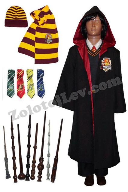 Мир Гарри Поттера