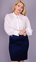 Женская стильная блуза  Кора белая