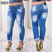 Женские светлые батальные джинсы с потертостями