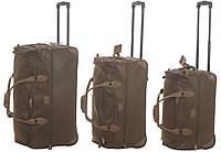 Комплект дорожных сумок Kangol на колесиках с выдвижной ручкой. Три размера.