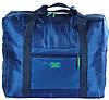 Синяя дорожная сумка из плотной ткани 33 л. Traum 7072-10