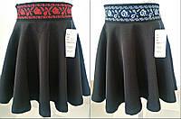 """Детская школьная юбка для девочки """"Украинка"""" с вышивкой на поясе (2 цвета)"""
