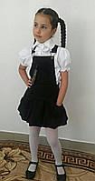 """Детский школьный шерстяной сарафан """"Laura"""" с карманами"""