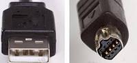 Nikon UC-E1 8P кабель синхронизации Coolpix 4500 5400 5700 5000