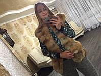 """Меховая жилетка лисья """"Глория"""" из кусочкой натурального меха по супер цене"""