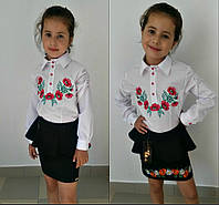 """Нарядная школьная подростковая блуза """"Вышиванка"""" с вышивкой и длинным рукавом(2 цвета)"""