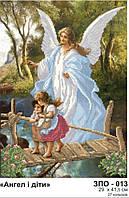 Ангел и дети. Икона для вышивки бисером. Схема для вышивки. Заготовка (art канва)