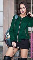 Модная женская куртка-ветровка