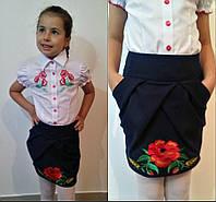 """Нарядная школьная юбка """"Мак"""" с карманами и вышивкой (2 цвета)"""