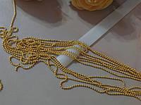 Бульонки золото цепочкой 10см