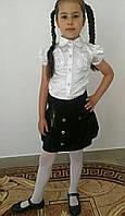 """Детская школьная юбка на резинке """"Анастасия"""" с пуговицами"""