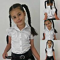 """Школьная атласная подростковая блуза для девочки """"Кэти"""" с карманами и коротким рукавом"""