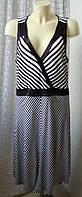 Платье женское летнее модное полосатое вискоза стрейч Taifun р.48 6280а