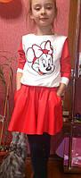 """Оригинальный детский костюм для девочки """"Микки"""" кофта и кожаная юбка с карманами (4 цвета)"""