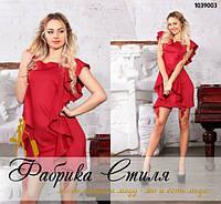 Женское короткое платье с волановыми вставками. Ткань дайвинг. Цвет красный,электрик,черный.Размер 42-46.VM103