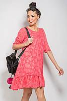 """Летнее асимметричное платье-туника """"Rachel"""" с рукавами до локтя (6 цветов)"""