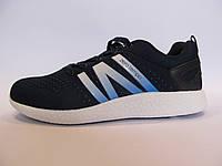 Кроссовки мужские BaaS  Zero tempo текстиль, синие  с белым(верс Nike Zero tempo)р.41,42,43,44,46
