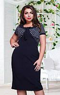 Стильное трикотажное платье больших размеров