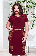 Элегантное батальное платье с поясом